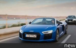 Audi, Tour