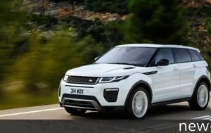 Νέοι, Range Rover, neoi, Range Rover