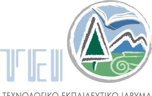 Κοζάνη, Αποτελέσματα, Δυτική Μακεδονία, kozani, apotelesmata, dytiki makedonia