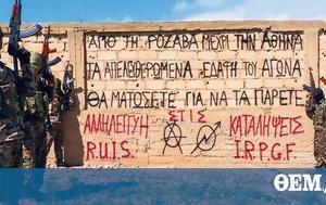 Greek, ISIS, Kurdish, Syria