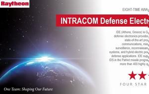 Βραβείο, Intracom Defense Electronics, RAYTHEON, vraveio, Intracom Defense Electronics, RAYTHEON