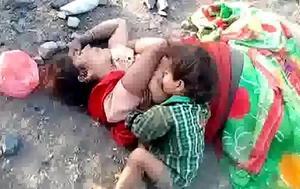 Βίντεο, – Μωρό, Ινδία, vinteo, – moro, india
