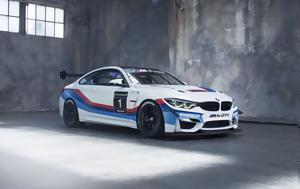BMW, M4 GT4