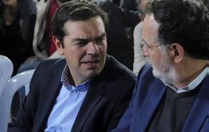 Λαφαζάνης, Αντί, Τσίπρας, lafazanis, anti, tsipras