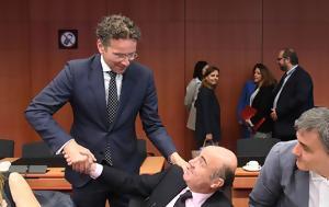 Eurogroup, Τόμσεν, Σόιμπλε, Τσακαλώτου, Τσίπρα, Eurogroup, tomsen, soible, tsakalotou, tsipra