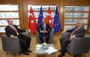 Ερντογάν – Τουσκ Γιούνκερ, Βρυξέλλες, erntogan – tousk giounker, vryxelles