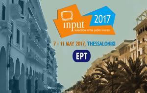 INPUT 2017, Μακροβούτι, Δημόσιων Τηλεοράσεων, INPUT 2017, makrovouti, dimosion tileoraseon