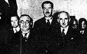 25-V-1937