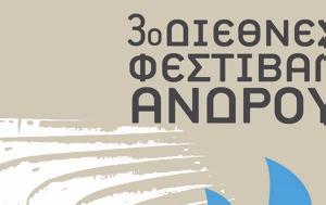 3ο Διεθνές Φεστιβάλ Άνδρου, Ιούλιο, 3o diethnes festival androu, ioulio