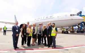 United Airlines, Εποχική, Αθήνα -, Υόρκη, United Airlines, epochiki, athina -, yorki