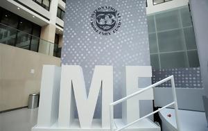 IMF, Funds, Greek, Need