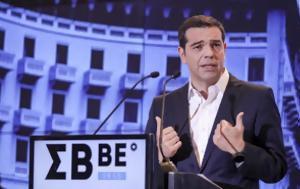 Τσίπρας, Τώρα, Γερμανία, ΔΝΤ, tsipras, tora, germania, dnt