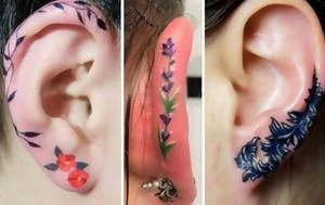 … Τατουάζ, … tatouaz