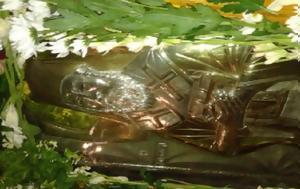 ΣΥΓΚΛΟΝΙΣΤΙΚΟ, Άγιος Νεκτάριος, Του, sygklonistiko, agios nektarios, tou