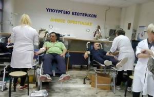 Ορεστιάδα, Νεοχώρι, 25ο Πανέβριο Συνέδριο Συλλόγων, Ομάδων Εθελοντών Αιμοδοτών Έβρου, orestiada, neochori, 25o panevrio synedrio syllogon, omadon ethelonton aimodoton evrou
