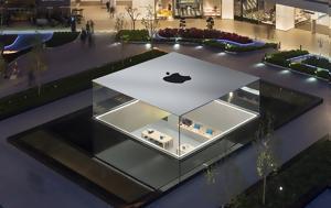 Apple, …Apple Store