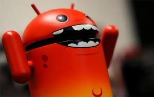 Νέο Android, 7 1 2, neo Android, 7 1 2
