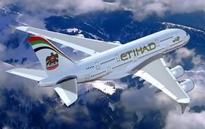 Etihad, Προσλαμβάνει, Air Berlin, Etihad, proslamvanei, Air Berlin