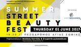Summer Street Beauty Fest, Μόδας Ομορφιάς Τεχνών,Summer Street Beauty Fest, modas omorfias technon