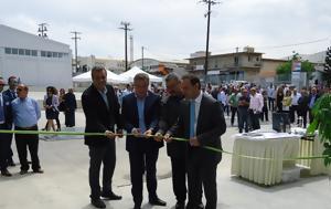 Κρήτη | Εγκαινιάστηκε, Πράσινης Ενέργειας, kriti | egkainiastike, prasinis energeias
