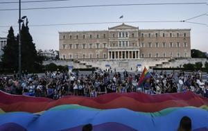 Αποσύρθηκε, Eldorado, Athens Pride, aposyrthike, Eldorado, Athens Pride