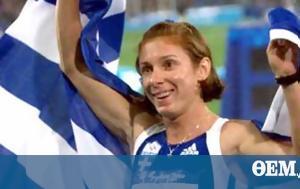 Ολυμπιονίκες, 33ο Δρόμο Θυσίας Διστόμου, olybionikes, 33o dromo thysias distomou