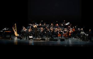 Ορχήστρα Σύγχρονης Μουσικής, ΕΡΤ, Δημοτικό Θέατρο Πειραιά, orchistra sygchronis mousikis, ert, dimotiko theatro peiraia