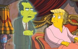 Νίξον, Τραμπ, Simpsons - ΒΙΝΤΕΟ, nixon, trab, Simpsons - vinteo