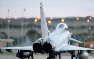 Συναγερμός, Βρετανία Σηκώθηκαν, RAF, Typhoon, synagermos, vretania sikothikan, RAF, Typhoon