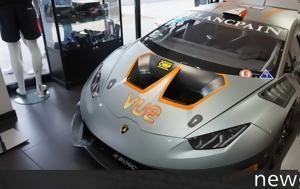 Lamborghini Huracan Super Trofeo, Ταύρος, Lamborghini Huracan Super Trofeo, tavros