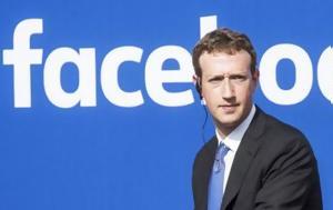 Έρχονται, Facebook - Θέλει, Netflix, erchontai, Facebook - thelei, Netflix
