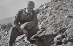 Συγκλονιστική, Ναζί Video, sygklonistiki, nazi Video
