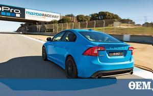 Video, Ρεκόρ, Volvo S60 Polestar, Video, rekor, Volvo S60 Polestar