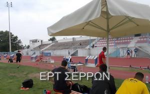 Υπεραθλητές, yperathlites