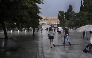 Καιρός, Βροχές, kairos, vroches