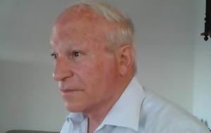 Συνελήφθη, Γιώργος Φιλιππάκης, synelifthi, giorgos filippakis