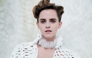 Love, Δες, Emma Watson, Love, des, Emma Watson
