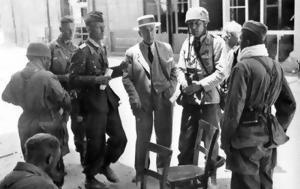 27 – 29 Μαΐου 1941, Ηρακλείου   Photos, 27 – 29 maΐou 1941, irakleiou   Photos