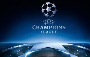 Champions League, Ελλήνων, Champions League, ellinon