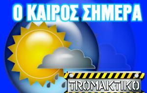Προσοχή, Έκτακτο, Χειμώνας, prosochi, ektakto, cheimonas