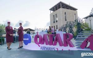 Navarino Challenge, Qatar
