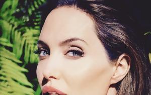 Must, Angelina Jolie