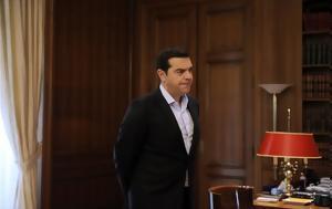 Tsipras, Papademos
