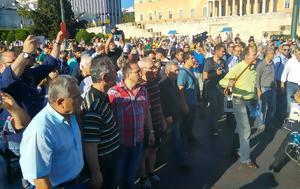 Ραντεβού, Σύνταγμα, Ιούνιο, Παραιτηθείτε, rantevou, syntagma, iounio, paraititheite