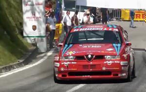Δες, Alfa Romeo 155 GTA 550, des, Alfa Romeo 155 GTA 550