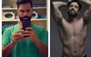 *ξι, Έλληνας, Instagram ΦΩΤΟ, *xi, ellinas, Instagram foto