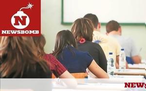 Πανελλήνιες 2017, SOS, Νεοελληνική Γλώσσα, panellinies 2017, SOS, neoelliniki glossa