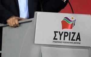 ΣΥΡΙΖΑ, Κωνσταντίνο Μητσοτάκη, Αφησε, syriza, konstantino mitsotaki, afise