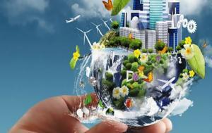 Βόλος, Ημερίδα, Επιχειρηματική Εκπαίδευση, Βιώσιμη Ανάπτυξη, volos, imerida, epicheirimatiki ekpaidefsi, viosimi anaptyxi