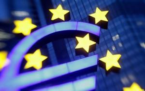 Επενδυτικό, Ιnvest EU, Ευρώπη, Ελλάδα, ependytiko, invest EU, evropi, ellada